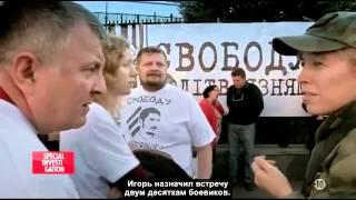 Украина  Маски Революции 2016