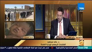 د. خالد مجاهد: لجنة من إدارة الصيدلة تبحث إمكانية استخدام العلاج الجديد من عدمه في علاج حمى الدنج