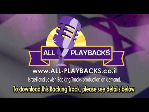 Simcha Raba | Pesach | Passover Songs | Karaoke | Sountrack