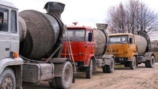 Star 200 gruszka do betonu (3 szt. na raz)