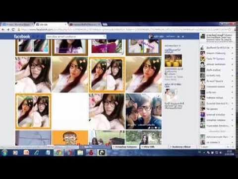 วิธีลบรูปแฟนเก่าในเฟสบุ๊ค