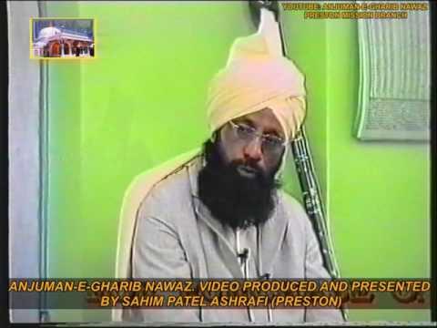 Grandson of Ala Hazrat. Hazrat Tauseef Raza Khan Speech at Blackburn M.A Mission. Topic: Ikhtelaaf