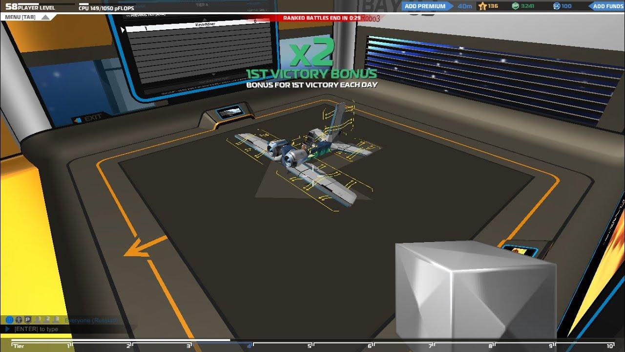 Как сделать вертолет в робокрафт фото 981