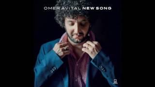 Omer Avital - Sabah El Kheir (Good Morning) (Audio)
