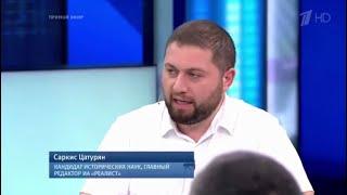 Не ответили туркам в Арцахе ждите НАТО в Крыму Саркис Цатурян