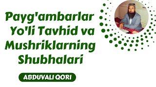 abduvali qori 30 payg ambarlar yo li tavhid va mushriklarning shubhalari