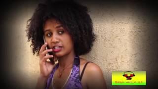 Dereje Belay   Yekir   Official Music Video   New Ethiopian Music 2015 Kx 8Onl 0 E