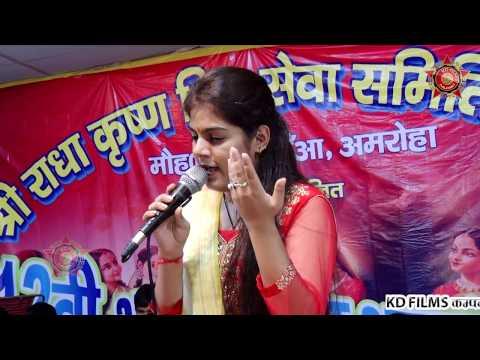 RITU PANCHAL || मुझे अपने ही रंग में रंगले मेरे यार सावरे BHAJAN 2017|| KD FILMS