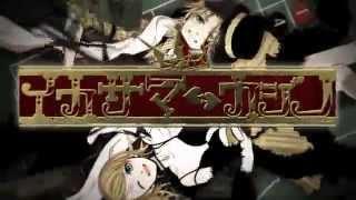 Singer - kradness x 松下 (kradness x Matsushita) Song - イカサマ⇔カ...