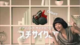 Panasonic PanasonicCM一覧 Panasonic . コードレスプチサイクロンのユ...