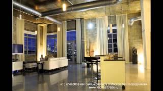 Снять квартиру в Москве  Снять трехкомнатную квартиру(, 2013-12-03T07:40:44.000Z)