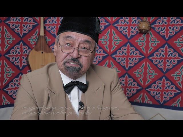 «Час добропорядочности» на тему «Ахмет Байтурсынов - сеятель человечности и знаний»