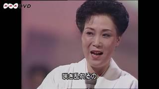 2018.11.7発売 NHK-DVD『島倉千代子 メモリアルコレクション ~NHK紅白...