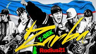 Radius 21 - Zarb (with Z-BEK) / Xalq Rock
