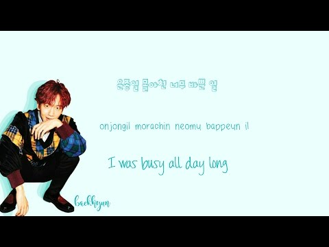 EXO-CBX (첸백시) - Hey Mama! Lyrics (Han|Rom|Eng) Color Coded