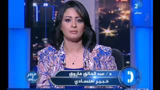 التضخم..الصاروخ الذى يهدد الاقتصاد المصرى