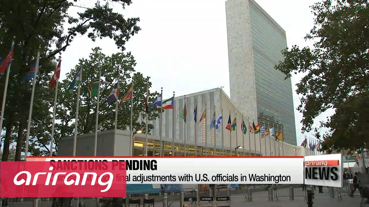 NEWSLINE AT NOON 12:00 U.S., China agree on UN Security Council resolution on N. Korea: White House
