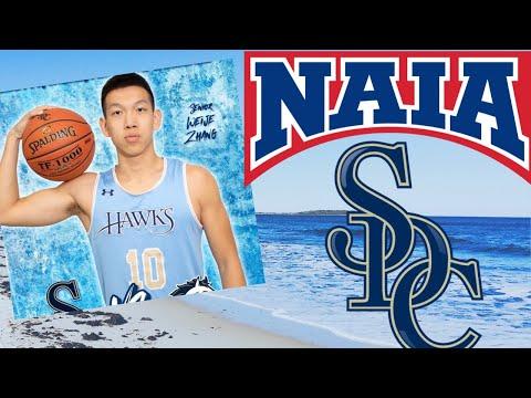 "Weijie \""Kevin\"" Zhang San Diego Christian College Highlights (Junior, Senior); NAIA Hooper"