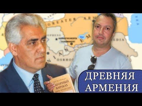 Азербайджанцы не нашли себя на карте, но зато нашли Великую Армению