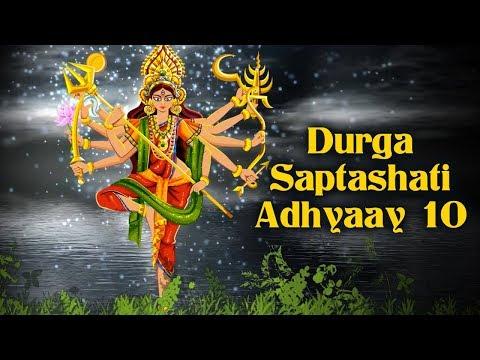 Durga saptashati Adhyay - 10 (Hindi) | Anuradha Paudwal | Vivek Prakash | Kavita