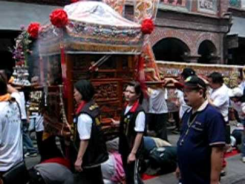 Sanshia Old Street festival procession