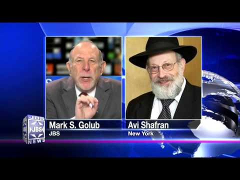 In The News: Western Wall Controversy