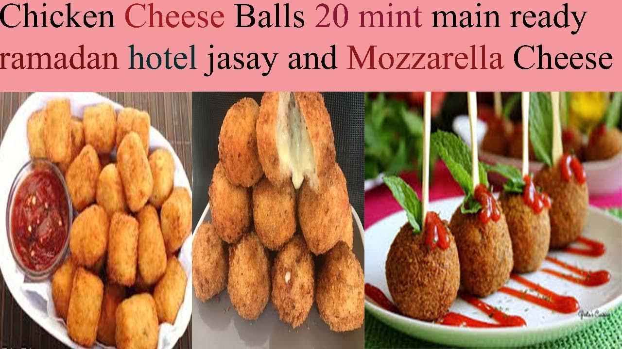chicken cheese balls | Chicken and Cheese Shots | Easy ...