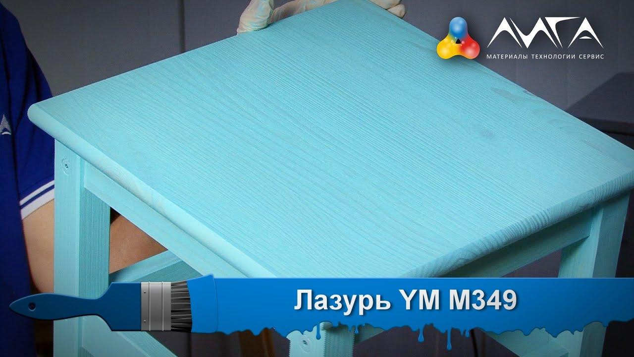 Табуреты все материалы, доступные цены на выбор в магазине мебельок. Купить табурет недорого доставка киев и по украине.