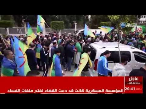 الذكرى الـ39 للربيع الأمازيغي من مطالب هويتية إلى رحيل النظام