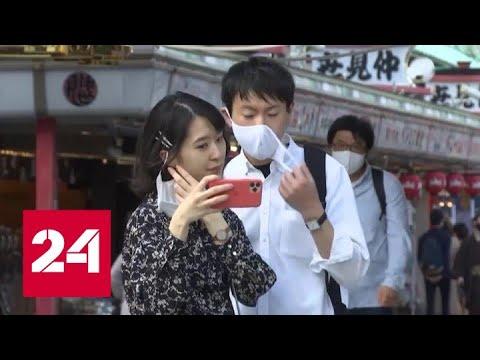 Число заболевших COVID-19 в Японии и Южной Корее - Россия 24