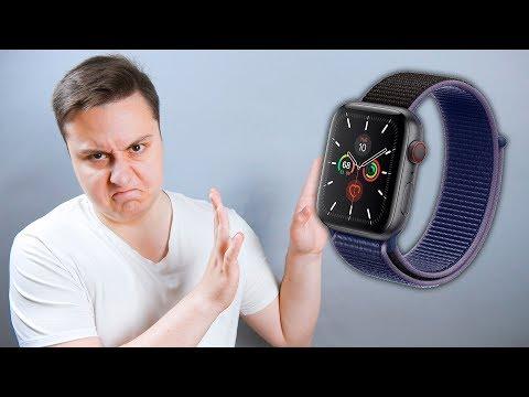 Вот, почему Apple Watch Series 5 брать в 2020 НЕЛЬЗЯ!