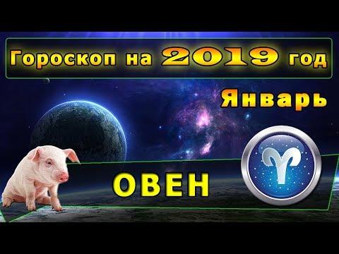 В году сатурн и плутон будут по-прежнему делать квадратуры к планетам в овне из вашего астрополя целей, репутации и карьеры.