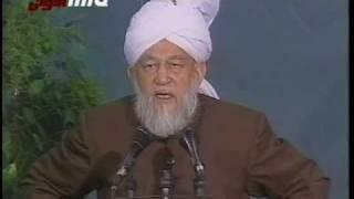 Urdu Question - Islam Ahmadiyyat for all - Ahmadiyya in Afghanistan?