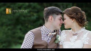 Свадебный фильм. Свадьба в Кирове. Видеограф Павел Вадимов.