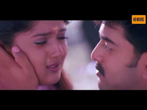 Nakshathrakkannulla Rajakumaran Avanundoru Rajakumari | Malayalam Full Movie [HD]