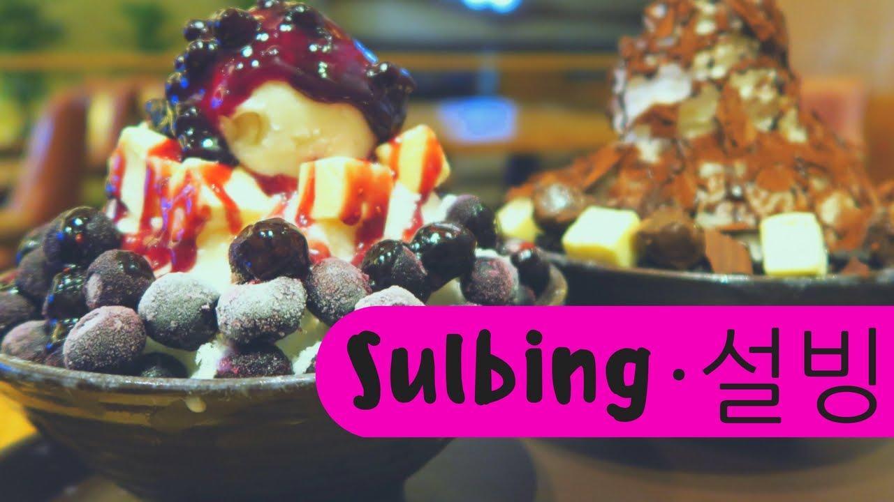 Sulbing 설빙 Eating Our Favorite Korean Dessert In Seoul Korea