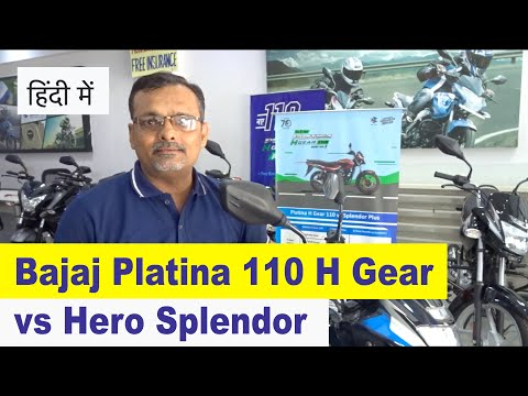 Don't Buy Bajaj Platina 110 H Gear without watching this video | Hindi