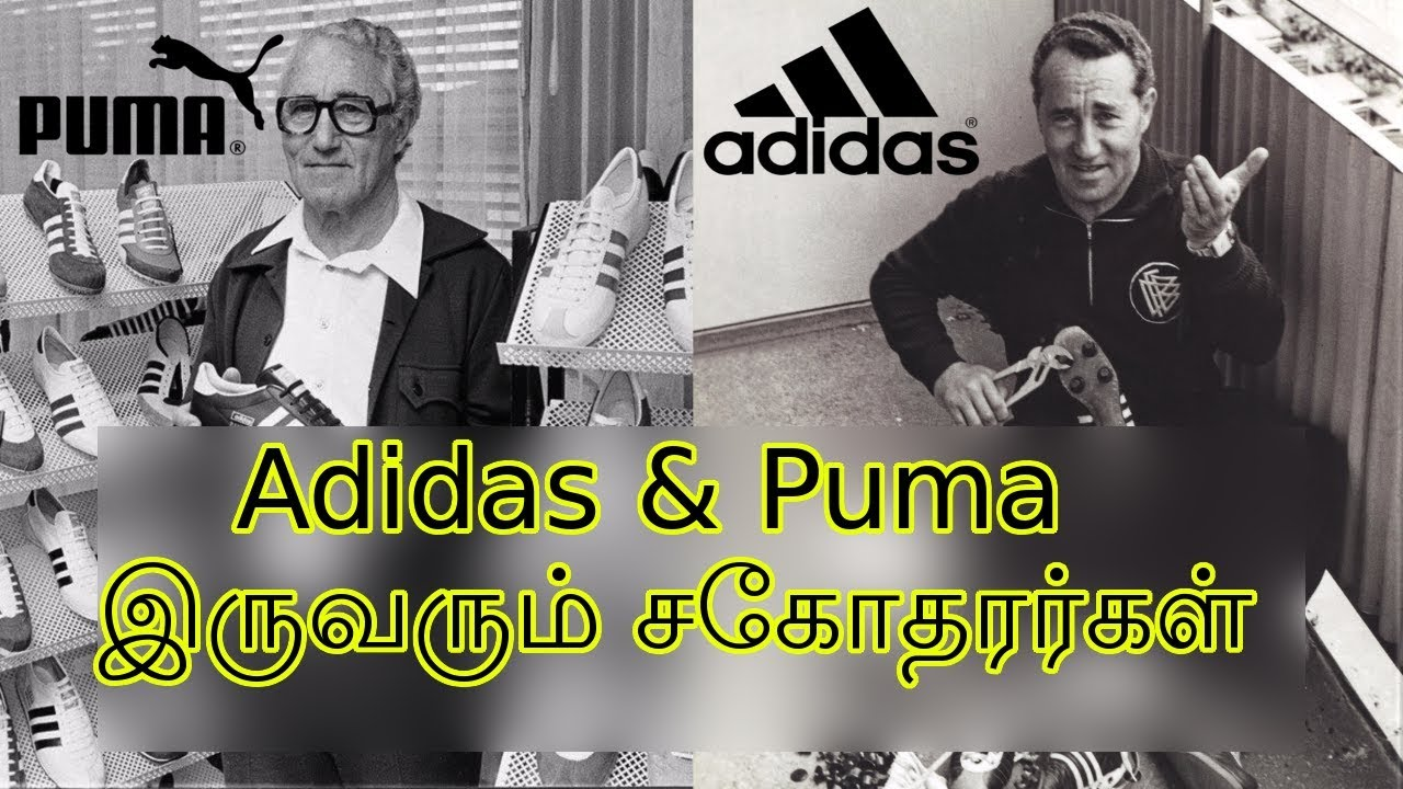 b7d079a4dc0 Story Behind Adidas and Puma - Dassler brothers in Tamil