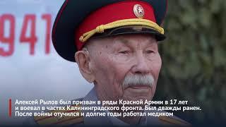 В Ижевске на улице Союзной прошел парад для ветерана Великой Отечественной Войны