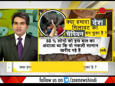 Watch DNA with Sudhir Chaudhary, April 06, 2018