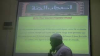 ghaib partie 5 par zayd imamane