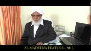 Manjanady : Al Madeena Feature - 2013