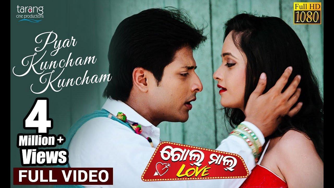 Download Pyaar Kuncham Kuncham | Official Full Video | Golmal Love |Babushaan,Tamanna|Tarang Cine Productions