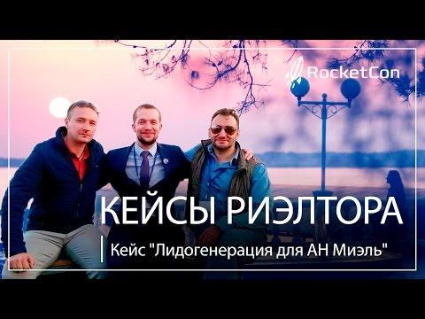 Акцент агентства недвижимости в Чехове
