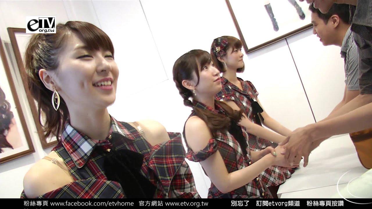 AKB48 片山陽加 菊地彩香 阿部瑪麗亞 來臺握手會 - YouTube