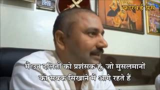 national herald phoolan devi assassin sher singh rana speaks on dalit attack