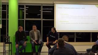 Професия Java програмист - кариерни възможности