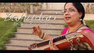 Spicy Strings - Bahudari - Brova Bharama by Veena Gayatri Raj