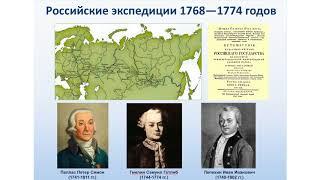 Рыбохозяйственная наука в России: вчера, сегодня, завтра