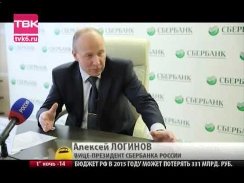 Сбербанк в Красноярске: адреса отделений, режим работы